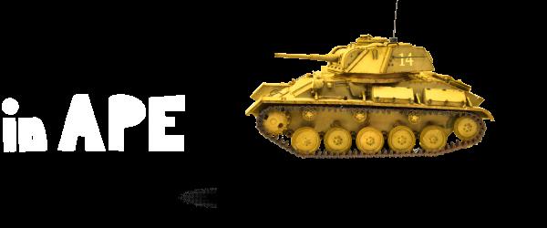 Yellow Tank2